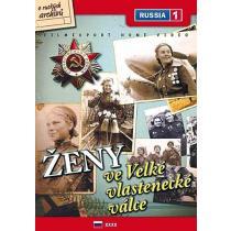 Ženy ve Velké vlastenecké válce DVD