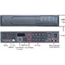 UPS AEG Protect B, 3000VA line interactive USB+SERIAL/Tel/RJ