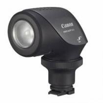 Světla k videokamerám