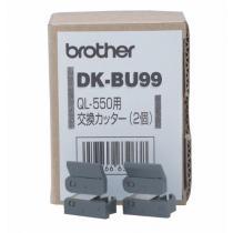 Brother nůž do P-touch