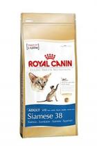 Royal Canin Breed Feline Siamese 400 g