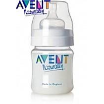 Avent Kojenecká lahvička 125 ml