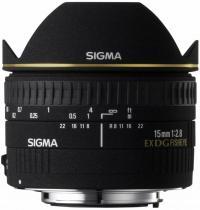 Sigma 15mm f/2.8 EX pro Nikon