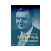 Jaroslav Průšek - 1906-1980