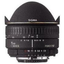 SIGMA 15mm f/2.8 EX pro Pentax