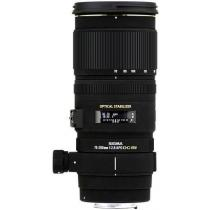 Sigma 70-200mm f/2,8 EX DG OS HSM pro Sony