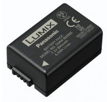 Panasonic DMW-BMB9E