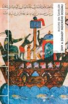 Buzurg ibn Šahrijár: Divy a záhady Indického oceánu