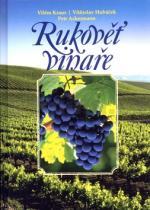 Vilém Kraus: Rukověť vinaře