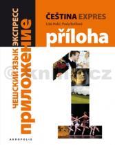 Lída Holá: Čeština expres 1 (A1/1) + CD