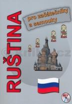 Štěpánka Pařízková: Ruština pro začátečníky a samouky