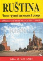 Jana Navrátilová: Ruština