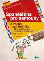 Olga Macíková: Španělština pro samouky a věčné začátečníky + CD