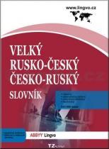 Velký rusko český, česko ruský slovník