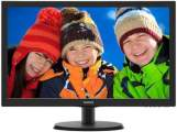 Philips 223V5LHSB2 1920x1080