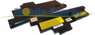 Baterie Lenovo ThinkPad X200 Tablet serie - 14.4v 4300 mAh - Li-Ion - ThinkPad X201 Tablet