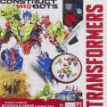 Transformers 4 construct bots optimus prime